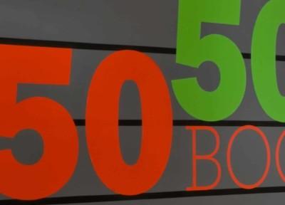 AIGA 50 Books/50 Covers